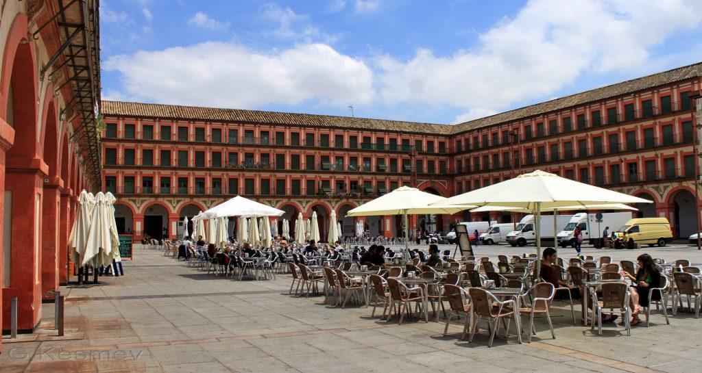 ¿Qué hacer en tu viaje en AVE a Córdoba? 1
