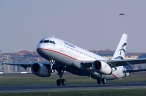 Cómo modificar el nombre y vender tu vuelo con Aegean Airlines 3